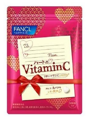 ハート型のビタミンCで健康を贈ろう!