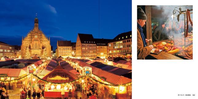 (左)ドイツ・クリスマスマーケット (右)ポーランド・肉料理店