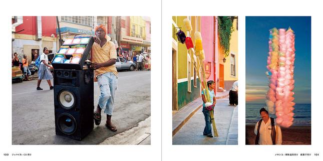 (左)ジャマイカ・CD売り (右)メキシコ・掃除道具売り 綿菓子売り