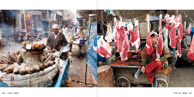 (左)パキスタン・ 焼芋店 (右)アフガニスタン・ 精肉店