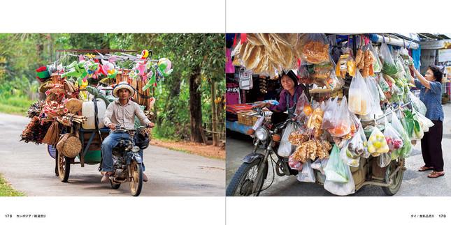 (左)カンボジア・雑貨売り (右)タイ・食料品売り