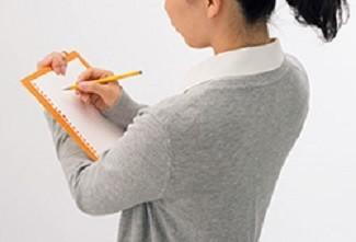立ったままの筆記がしやすい裏面厚手シート