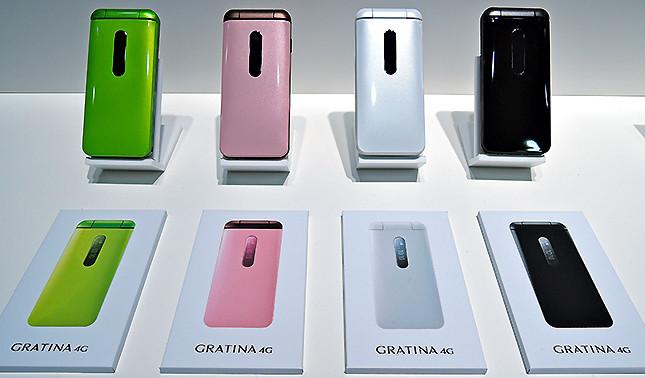 GRANTINA 4Gは2月下旬に発売予定