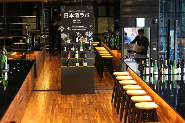 日本酒ラボを限定オープン