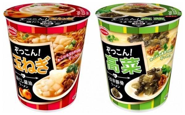 シャキシャキとした心地よい食感とスープに溢れ出す旨みを堪能できる
