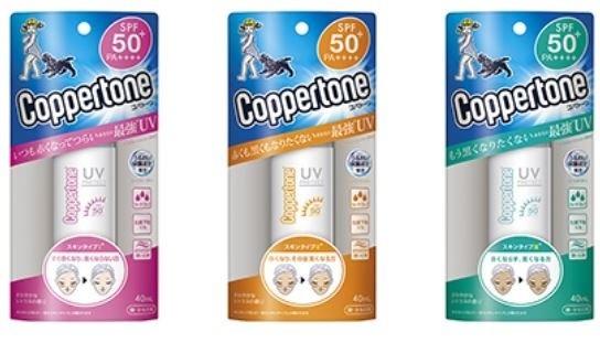 左から、コパトーン パーフェクトUVカットミルクI〈日焼け止め用乳液〉、コパトーン パーフェクトUVカットミルクII〈日焼け止め用乳液〉、コパトーン パーフェクトUVカットミルクIII〈日焼け止め用乳液〉