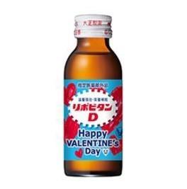 バレンタイン限定ボトルでいつもと違う演出を!