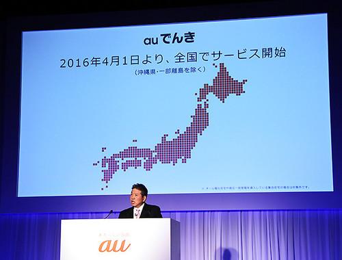 沖縄県と一部離島を除く全国でサービスを展開
