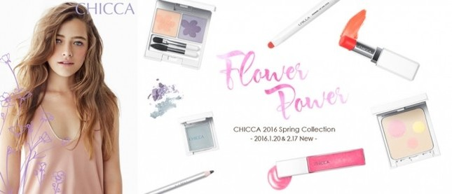 CHICCAの春のコレクション「Flower Power」