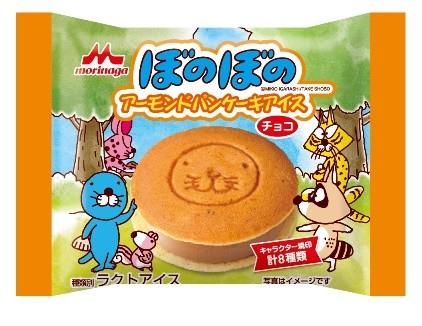 人気4コマ漫画『ぼのぼの』を使用した初めてのアイス