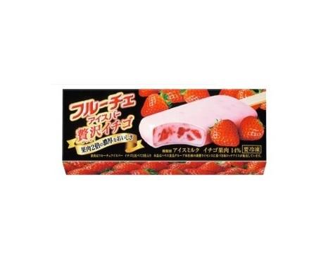 イチゴを存分に味わえる