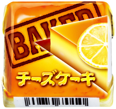 濃厚チーズとレモンの香り