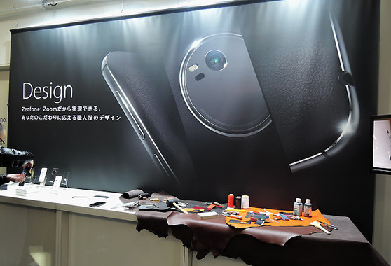 ZenFone Zoomのコンセプトは「時代を超越したデザイン」。工芸美にもこだわっていることをアピール