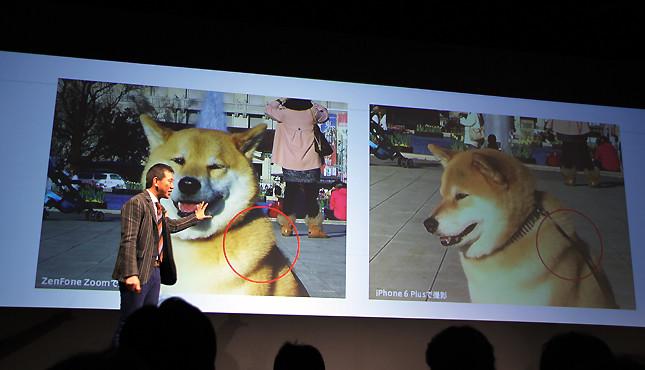 左がZenFone Zoomで撮影した画像、右がiPhone6 Plus。左の写真は犬の毛1本1本をしっかりとらえている