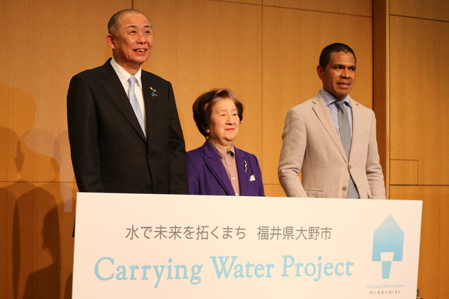 福井県大野市と東ティモールを水で結ぶプロジェクト
