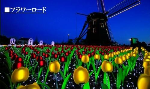 世界初となる有機ELパネルのチューリップが夜を彩る