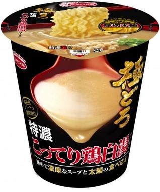 粘度だけではなく素材の旨みも感じられるスープ