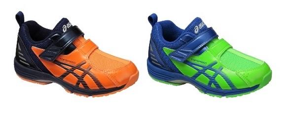 足によりフィットして走りやすい子ども靴