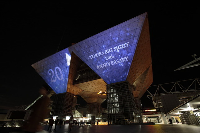 20周年記念のプロジェクションマッピング
