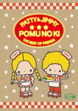 サンリオの人気キャラ「パティ&ジミー」と初コラボ (c)1976, 2016 SANRIO CO., LTD.(L)