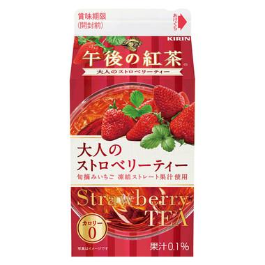 凍結ストレート果汁でフレッシュな味わいを楽しめる