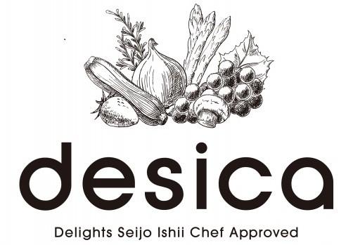 成城石井オリジナルシリーズ「desica」のロゴ