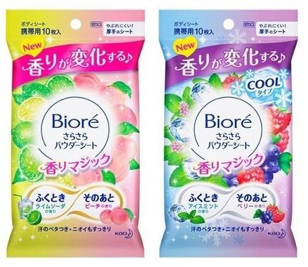 香りが変化するマジックシリーズ登場!