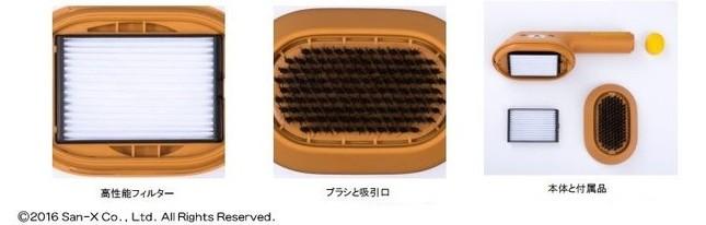 静電気防止ブラシを採用