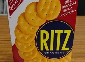 沢口靖子の「リッツパーティー」初出を調べたら...そんなイベント、存在してなかった!?