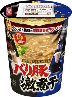 田中商店×長尾中華そば バリ豚(とん)激煮干
