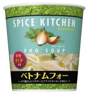 米粉で作ったなめらかな食感のフォーが入った優しい味わいのフォースープ