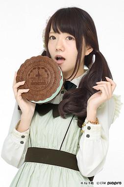 「ソーダクリームのクッキーポーチ」