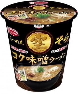 濃厚でコクのある味噌スープに香辛料の風味が利いた味わいを再現