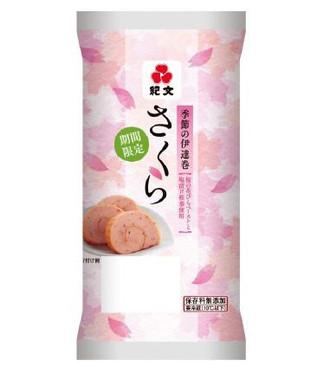 桜が練り込まれた桜色の伊達巻き