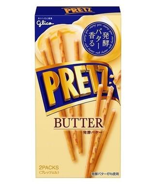 深みのあるバターの香り