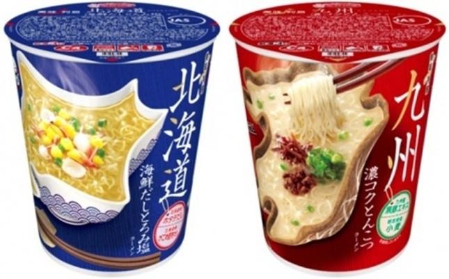 「北海道」と「九州」の素材にこだわった一杯!