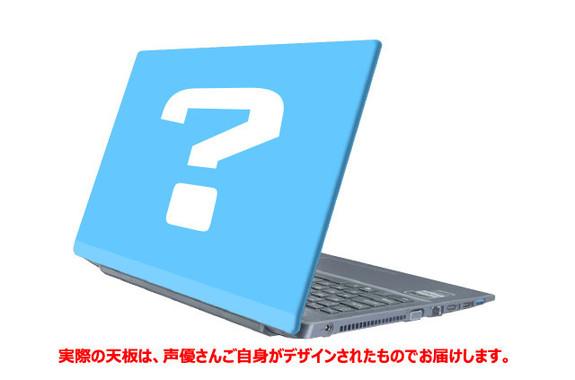 増田さんが外観(天板・背面)のコンセプトをデザイン(画像は15.6インチノートパソコン)