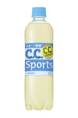 「C.C.スポーツ」