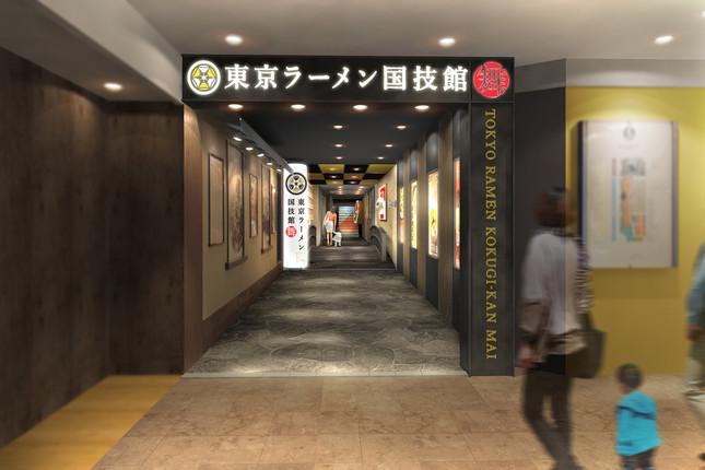 「東京ラーメン国技館 舞」イメージ図