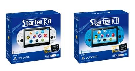 新生活が始まるこの時期、お得にPS Vitaを手に入れるチャンス
