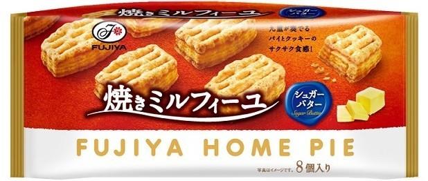 ホームパイ焼きミルフィーユ(シュガーバター)