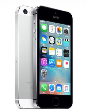 iPhone 5sを手頃な料金プランで
