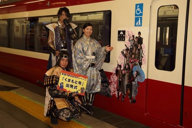 「熊本城おもてなし武将隊」も参上