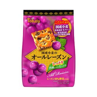 北海道産生クリームと、奄美諸島産さとうきびを使った砂糖のこだわり素材