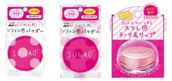 左から、「SUGAO シフォン感パウダー クリアタイプ」「SUGAO シフォン感パウダー ベビーピンクタイプ」「SUGAO スフレ感チーク&リップ キャンディピンク」