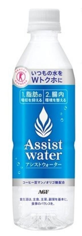 整腸×体脂肪減のW効果の「トクホの水」登場!