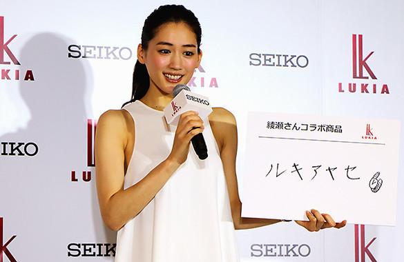 右のイラストについて綾瀬さん「芋虫みたいになっちゃったんですけど、時計です」