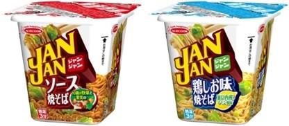 「JANJAN ソース焼そば」(左)、「JANJAN 鶏しお味焼そば レモン風味」(右)