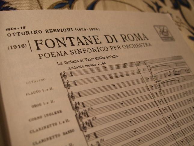 「ローマの噴水」の楽譜。「交響的なポエム」のサブタイトルが見える