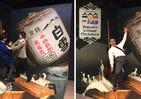 清酒発祥の地、兵庫・伊丹の観光スポット、小西酒造「長寿蔵ブルワリーミュージアム」をリフレッシュオープン